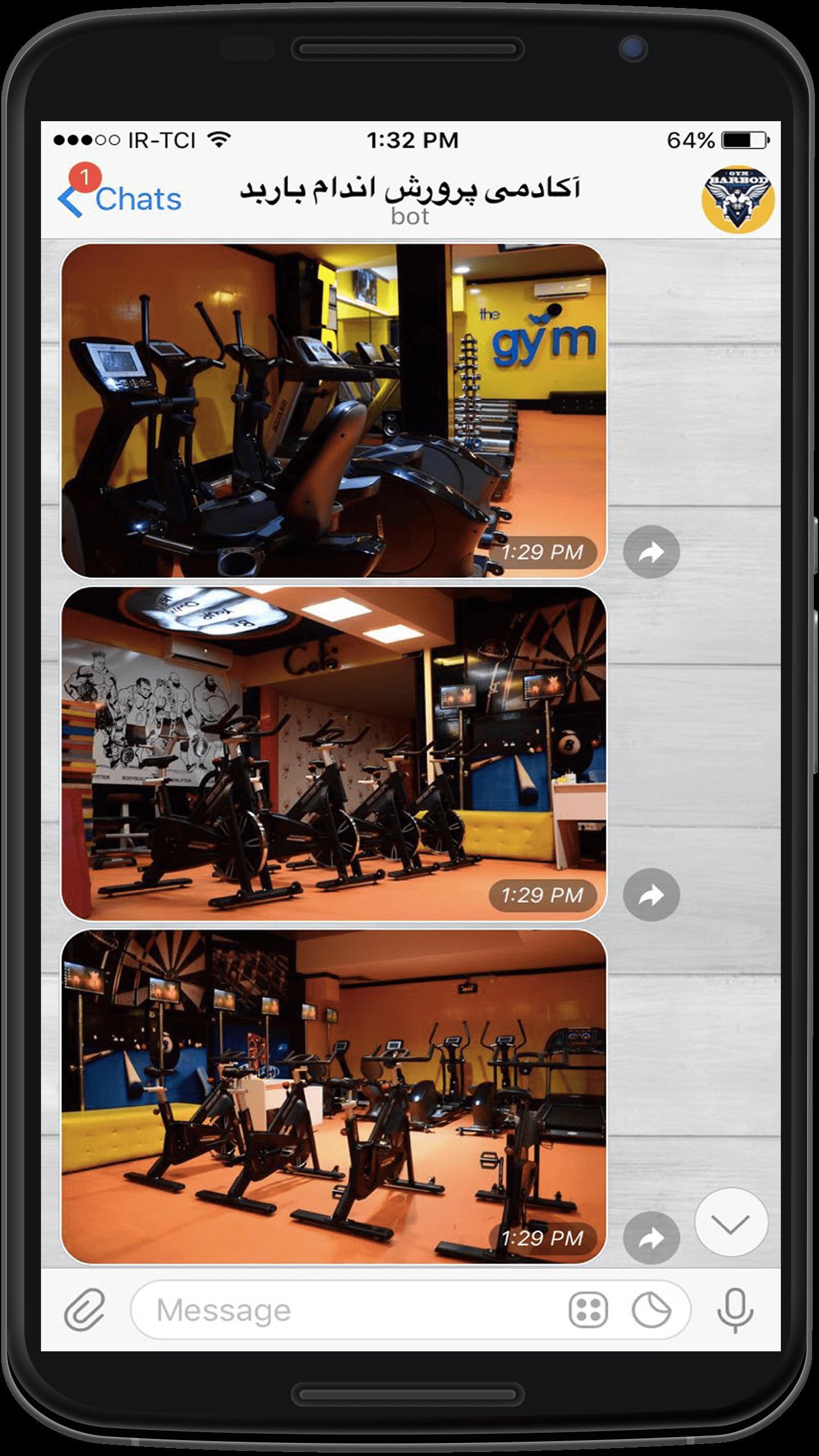ربات تلگرام بدنسازی | باشگاه باربد | ربات بدنسازی | ربات باشگاه بدنسازی