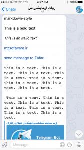 قالب بندی متن در ربات تلگرام | آموزش ساخت ربات تلگرام | حرفه ای و متفاوت بیاموزید